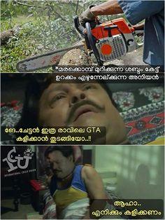 GTA ഭരനത   #icuchalu #plainjoke  Credits : Sarang Ilamurathampuran ICU
