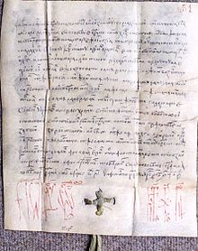 Writ issued on 14 October 1465 by the Wallachian voivode Radu cel Frumos, from his residence in Bucharest. It is the oldest known document that mentions Bucharest by name. Radu III the Fair, Radu III. Matthias Corvinus, Order Of The Dragon, Dracula Castle, Vlad The Impaler, Medieval Manuscript, Mythological Creatures, Ottoman Empire, Powerful Words, Family History