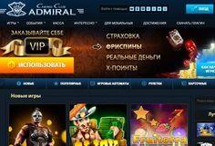 Партнерка казино Адмирал   http://casino-partners.net/img/onlajn-kazino-admiral.jpg  http://casino-partners.net/partnerskaya-programma-kazino-admiral