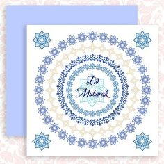 #Eid Eid Mubarak 'Design No 8'.  A beautiful card specially designed for this festive occasion.  Price : £2.25 http://www.inkipinki-cards.co.uk/Mubarak-beautiful-specially-designed-occasion/dp/B00LDSAVJ8
