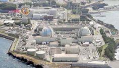 Mais dois reatores de Kyushu passam nas verificações de segurança. Dois reatores nucleares no sudoeste do Japão passaram na avaliação de segurança...