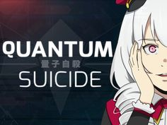 QUANTUM SUICIDE: Friendship. Courtship. Hardship. Spaceship. project video thumbnail