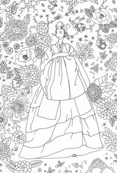 adult coloring page : Japan Korean New Year, Black And White Sketches, Rainbow Roses, Coloring Book Pages, Girly, Asian Style, Colorful Fashion, Asian Art, Doodle Art