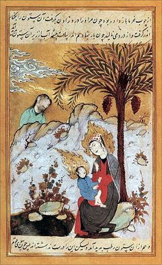Mary with Jesus in the Persian miniature (in Persian called Maryam and Isa)