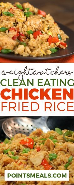 CLEAN EATING CHICKEN FRIED RICE (WEIGHT WATCHERS SMARTPOINTS)