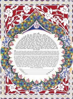 """Debra Band's """"The Love Song - Red Ketubah"""" available only at Ketubah.com Intense color and pattern entangle with waves of text of the Song of Songs in your Ketubah. The painting presents geometric and floral motifs drawn  from art and architecture of the Sephardic world while the papercut design presents  imagery of roses and lilies."""
