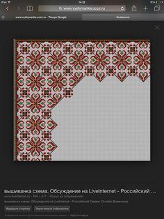d5aadab71535fbfc0adf9a8ca8945eea.jpg 640×853 pixels