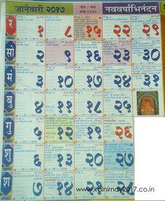 October 2017 Calendar Kalnirnay Marathi