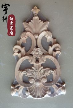 Cheap Crafts on Sale at Bargain Price, Buy Quality decorative cabinet handles, decorative key cabinet, cabinet knobs and hinges from China decorative cabinet handles Suppliers at Aliexpress.com:1,Product Type:Decoration 2,Material:Wood 3,Technique:Carved 4,is_customized:Yes 5,Use:Home Decoration
