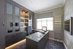 Great ways to design your home office
