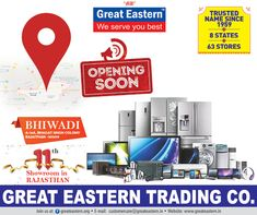 Opening a new store shortly in Bhiwadi, Rajasthan!
