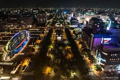Nagoya City Night View by Minoru Sato