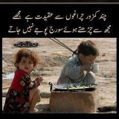Discover ideas about Poverty Quotes. Best collection of poverty quotes in Urdu with images. Most inspiration Urdu quotes Poetry Quotes In Urdu, Best Urdu Poetry Images, Love Poetry Urdu, Urdu Quotes, Islamic Quotes, Qoutes, Nice Poetry, Beautiful Poetry, Iqbal Poetry