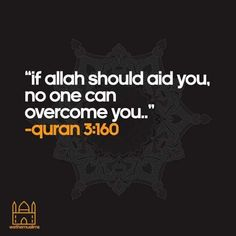 Beautiful Quran Quotes for daily reminder and motivation. Come with visually-compelling pictures. Strengthen Your Iman. Beautiful Quran Quotes, Quran Quotes Love, Allah Quotes, Beautiful Names Of Allah, Muslim Quotes, Hindi Quotes, Qoutes, Islamic Inspirational Quotes, Islamic Quotes