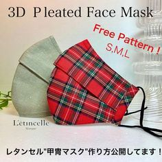 Sewing Hacks, Sewing Crafts, Sewing Projects, Easy Face Masks, Diy Face Mask, Sewing Patterns Free, Free Pattern, How To Make Clothes, Christmas Sewing