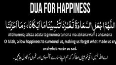 Dua For Happiness In Family and Success Pray Quotes, Hadith Quotes, Quran Quotes Love, Quran Quotes Inspirational, Islamic Quotes On Marriage, Islam Marriage, Islamic Love Quotes, Marriage Life, Dua For Love