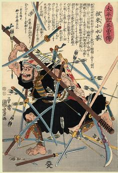 Artist:	Kuniyoshi (Taiheki)  Date:	ca.1848  Size/Format: Oban 10 by 14.5 inches  Description:	Komidzucha, dressed as a warrior monk, fighting with a long nail-studded club and a broken bloodstained naginata while swords fly about him.  Series:	Heroic Stories of the Taiheki
