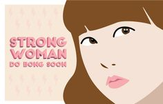 #dobongsoon #parkboyoung #parkhyunsik #graphicdesign #illustration #pink #k-drama