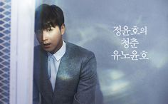 Yunho - The Celebrity Magazine August Issue '15