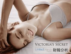 Limited Brands 財報分析 #StockFeel #Limited_Brands #L_brands #Victoria's_Secret #Analytics #report