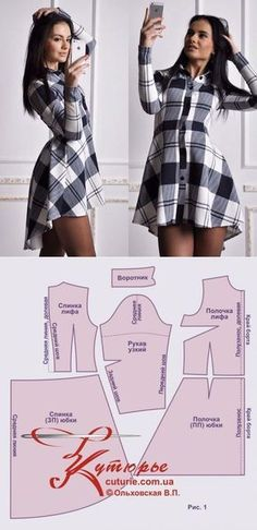 Ideas For Sewing Clothes Vintage Shirts Sewing Dress, Dress Sewing Patterns, Diy Dress, Sewing Clothes, Clothing Patterns, Pattern Sewing, Shirt Dress, Fabric Patterns, Fashion Sewing