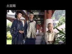 百年虛雲 第3集(高清) 【共20集】 - YouTube