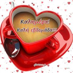 giortazo.gr: Καλημέρα και Καλή εβδομάδα!........giortazo.gr Weekend Gif, Coffee Time, Good Morning, Tea Cups, Valentines, Tableware, Window, Buen Dia, Valentine's Day Diy