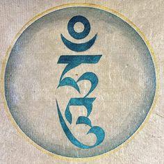 Tibetan Script, Tibetan Symbols, Tibetan Buddhism, Tibetan Art, Buddhist Art, Tibetan Mandala, Buddha, Mahayana Buddhism, Eastern Philosophy