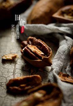Menu Design, Food Design, Herbal Chicken Soup, China Food, Macro Meals, Western Food, Black Food, Le Chef, Vintage Recipes