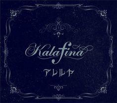 Kalafina ~ alleluia (hallelujah) cover album