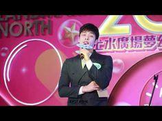 YouTube [ SUNG HOON ] 20171231 #成勛 #SungHoon #성훈 OST Nothing is Easy 쉬운게없구나 at Landmark north HONG KONG Sung Hoon Bang 성훈