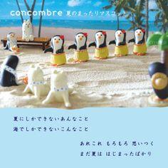デコレ(decole)コンコンブル(concombre)夏のまったりマスコット