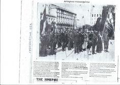 """Γεώργιος Αντ. Σκουλούδης """"Καπετάν Λιάπης"""" από τις Μαργαρίτες Ρεθύμνου, παραστάτης δεξιά της φωτογραφίας. Τα υπόλοιπα αναφέρονται στο Δημοσίευμα των """"ΡΕΘΕΜΝΙΩΤΙΚΩΝ ΝΕΩΝ"""".. Προερχόταν από την Αστυνομία Πόλεων, πήρε τον οπλισμό του και πήγε στο βουνό πολεμόντας με το 42ο Σύνταγμα Πεζικού ΙΙ Τάγμα του Ε.Λ.Α.Σ.. Σχετικό με τις υπηρεσίες του προς τη πατρίδα είναι οι αναφορές που γίνονται σ' αυτόν στο """"Φύλλο Ποιότητας"""" του Τάγματός του της 26/11/1944  (υπάρχει σε άλλο Pin)."""