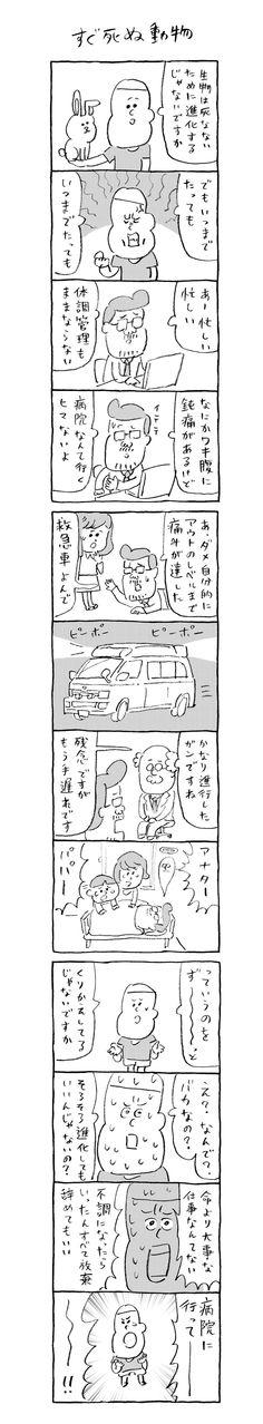 koyama2_R 今回はシリアスな小山健さんなので こっちに…