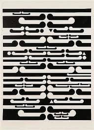 gordon walters - Google Search Pattern Art, Hair Accessories, Black And White, Google Search, Black N White, Black White, Hair Accessory