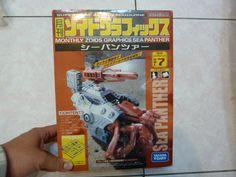 ZOIDS 月刊7月號 NT$399  http://goods.ruten.com.tw/item/show?21204160408222