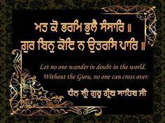Holy Quotes, Gurbani Quotes, Shri Guru Granth Sahib, Nanak Dev Ji, Love Him, My Love, You Are Blessed, Religious Quotes, Quotations