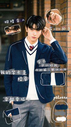 Lâm Nhất.  IG: iam_linyi Boy Idols, Tumblr Boys, Asian Boys, Handsome Boys, Korean Actors, Korean Drama, Pretty Boys, Cute Guys, Actors & Actresses