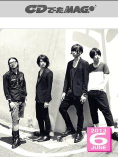 [Champagne]2013/6/24 「CDでーたアプリMAG.」に、ロックバンド・[Champagne]が期間限定で表紙に登場。ニューアルバムのインタビュー+撮りおろしPHでお届け!