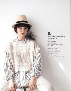Crochet Magazine, Japanese Patterns, Lace Scarf, Easy Knitting, Knitting Designs, Summer Tops, Knit Crochet, Knitwear, Stylish