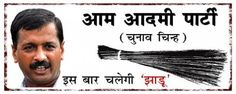 Jordskredsvalg for anti-korruptionsbevægelsen