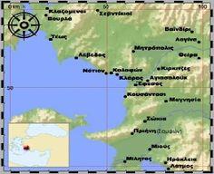 www.efesios.gr - Κιρκιντζές