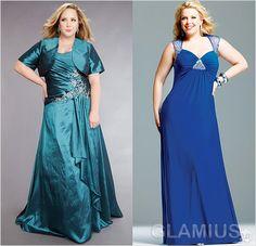 Нарядные платья для полных