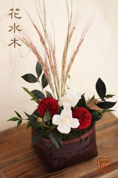 Hanamizuki / preserved flower arrangement