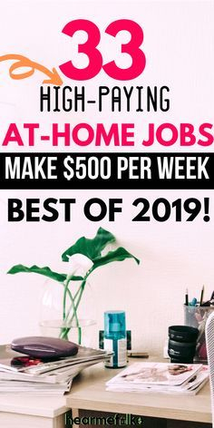 33 Legitimate Work From Home Jobs To Make 25 Per Hour