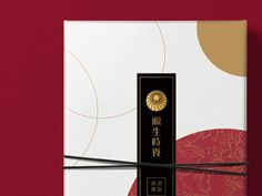 Biscuits Packaging, Tea Packaging, Brand Packaging, Packaging Design, Art Deco Pattern, Chocolate Packaging, Projects To Try, Branding, Layout