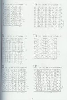 Home Decor Crochet Patterns Part 65 - Beautiful Crochet Patterns and Knitting Patterns Crochet Motifs, Crochet Diagram, Crochet Chart, Crochet Blanket Patterns, Baby Blanket Crochet, Crochet Lace, Crochet Stitches, Stitch Patterns, Knitting Patterns