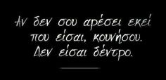 ImageFind images and videos about greek quotes and ellinika on We Heart It - the app to get lost in what you love. Funny Greek Quotes, Bff Quotes, Photo Quotes, Funny Quotes, Big Words, Greek Words, Cool Words, Meaningful Quotes, Inspirational Quotes