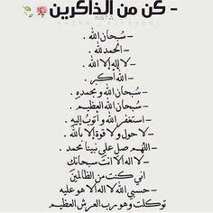 by islame_04