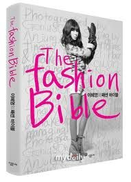 The #Fashion Bible #fashionbooks